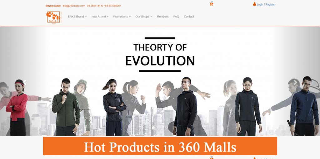 360 Malls 1